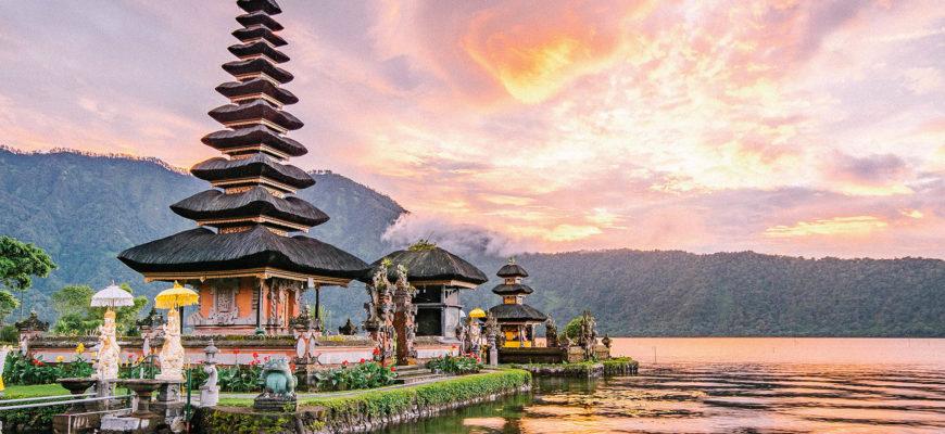 Храм Бога в Бали