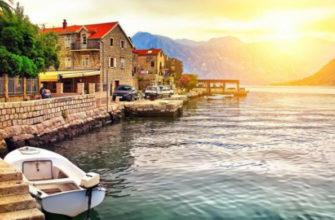 Черногория открылась для российских туристов 2